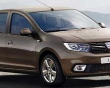 Dacia Logan na avtoplin